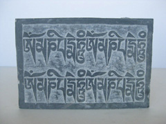 Buddhism Om mani mantra plaque stone carving